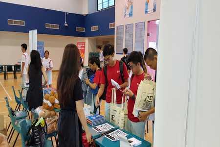 Millennia Institute School Fair 2018